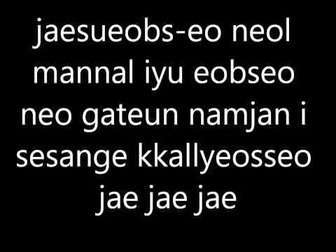 2NE1 - Hate You (LYRICS)