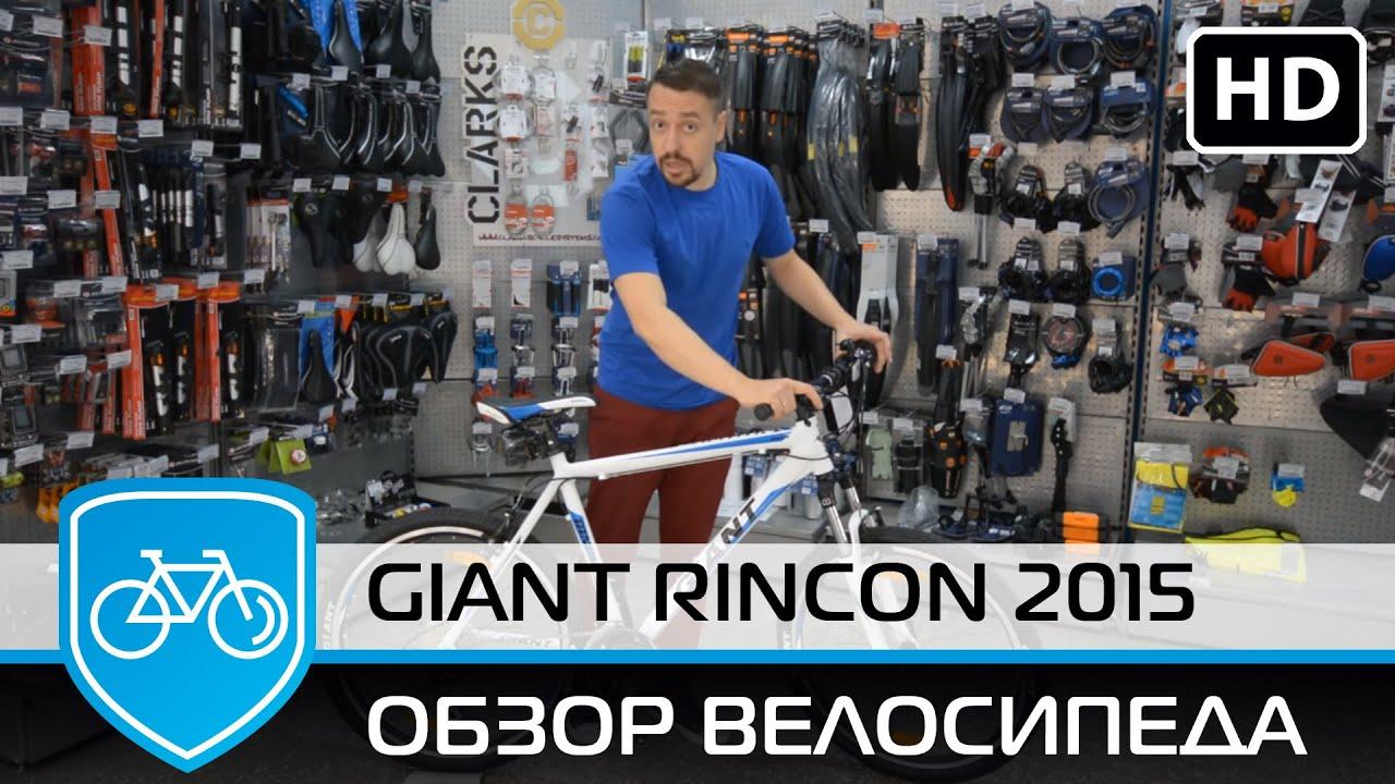 Обзор велосипеда ASPECT STIMUL 2018 - YouTube