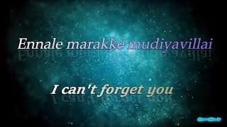 Ennala Marakka Mudiyavillai lyrics with English translation || Havoc Brothers || Kadhalan