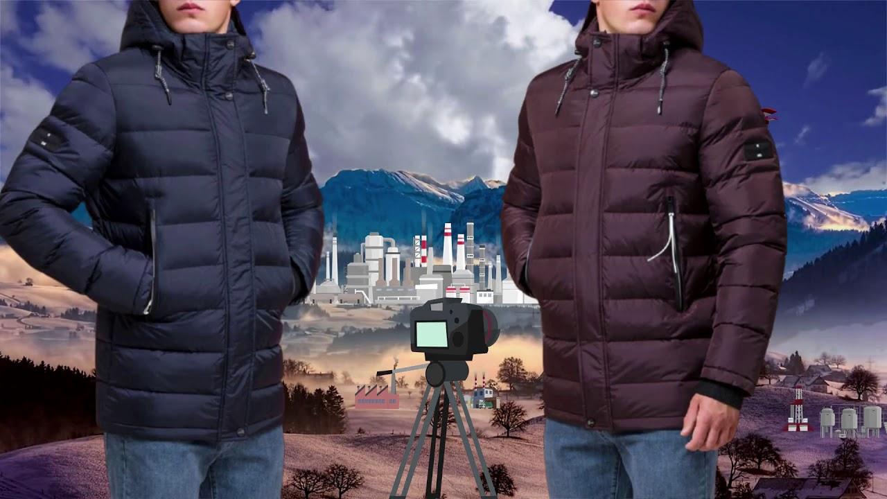 Теплая зимняя куртка мужская 48633 немецкой фирмы Braggart
