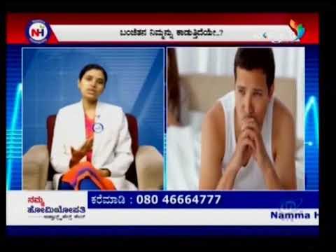 Namma Homeopathy Dr Parvathi Infertility