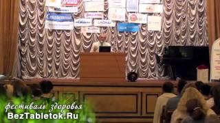 Польза отдыха на природе.  Торсунов О. Г. 2011(Торсунов Олег Геннадьевич © http://torsunov.ru Фестиваль здоровья - Без таблеток. Наши сайты: http://ayurvedaradio.r..., 2012-07-22T08:39:48.000Z)