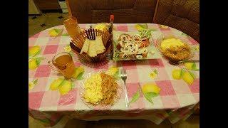 Закуска к ужину,быстро и просто..)))
