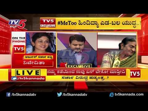 Arjun Sarja wife Niveditha Sarja Reacts To Shruthi Hariharan Allegation | #MeToo |  TV5 Kannada