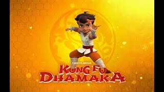 Chhota Bheem Kung Fu Dhamaka Motion Poster | Trailer on 18th Oct.