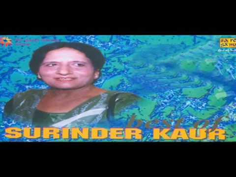 Bajare Da sitta - Surinder Kaur - Prakash Kaur