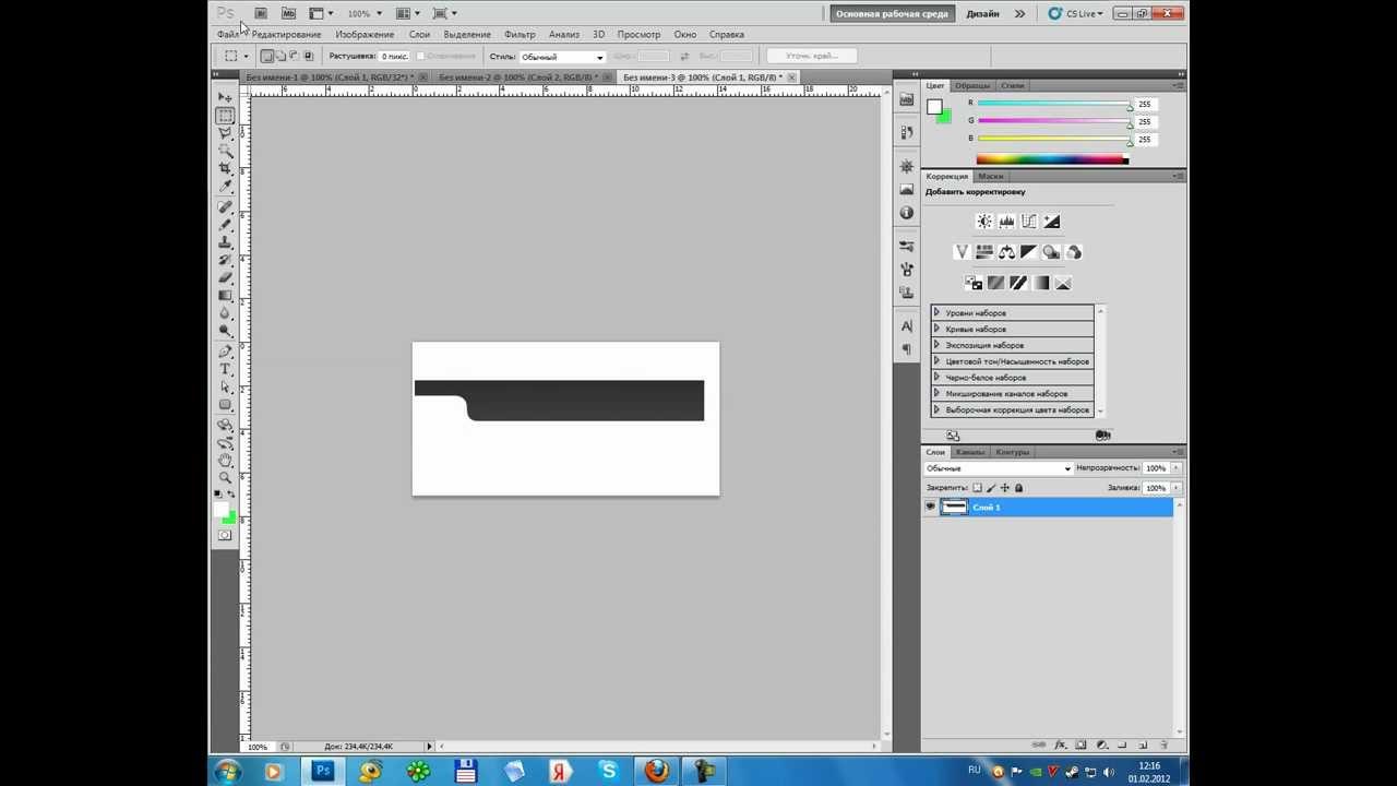 Как сделать закругленные углы в фотошопе фото 954