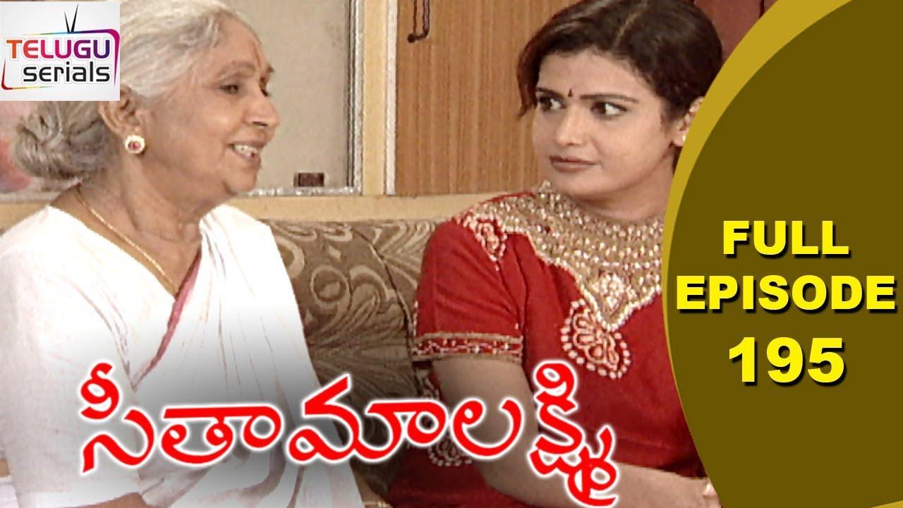 Seetha Maalakshmi Telugu Serial | Episode 195 | Seetha Maalakshmi TV Serial  | Telugu Serials