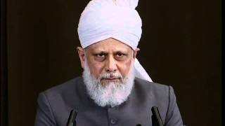 (Bengali) Friday Sermon 17th June 2011 Guide us in the right path