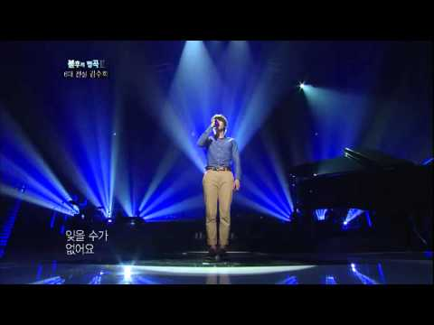 [HIT]불후의명곡2(Immortal Songs 2)-규현(Super Juinor) 너무합니�0813 KBS
