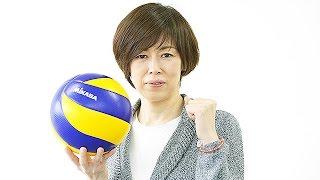 バレーボールの全日本女子監督に中田久美氏(51)が就任した。現役時...
