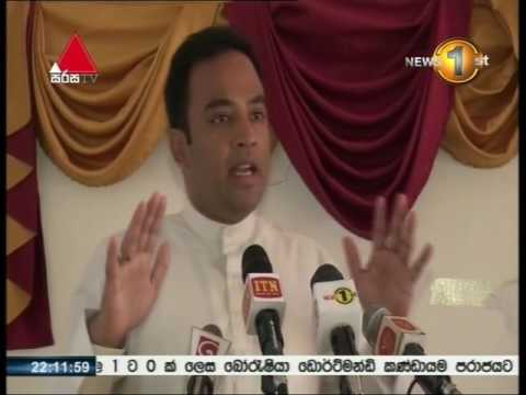 News 1st Sinhala Prime Time, Wednesday, 15th February 2017, 10PM (15-02-2017)