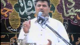 Zakir Nasir Abbas Notak 12 April 2013 Bharthanwala Sialkot
