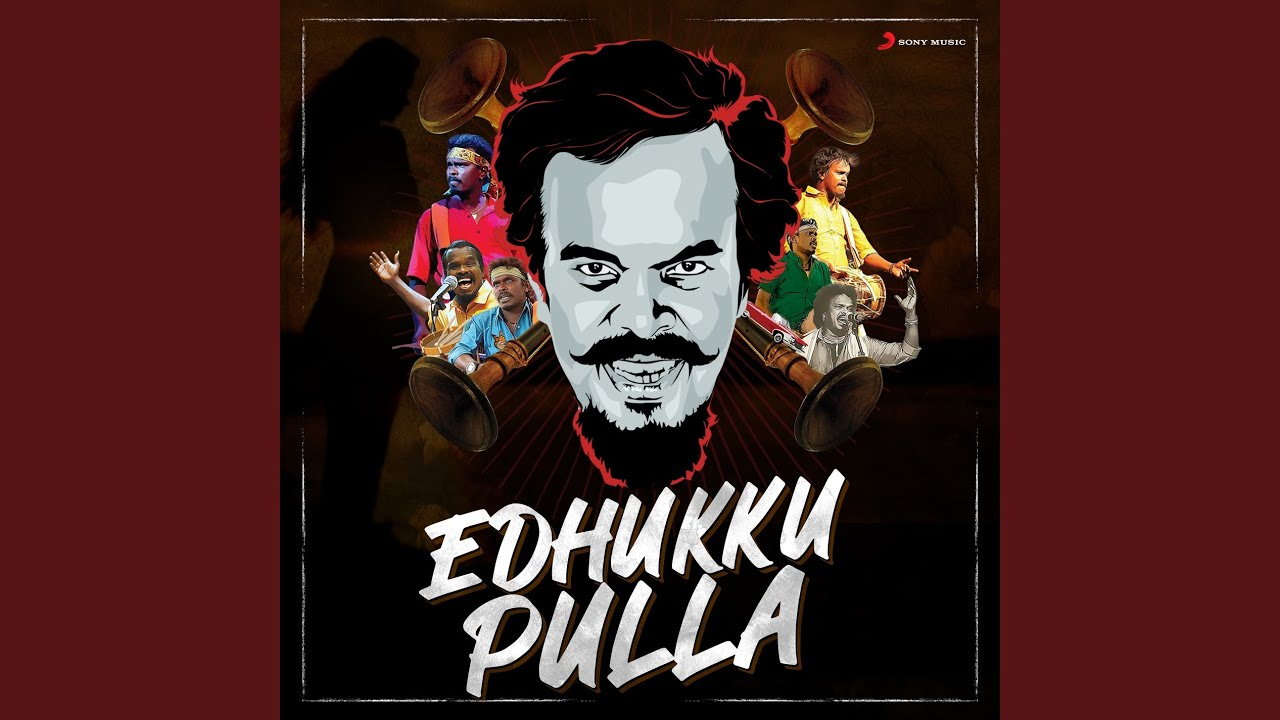 Download Edhukku Pulla