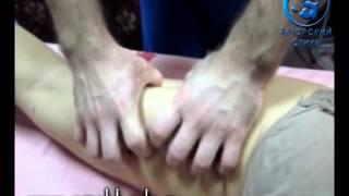Курсы массажа Двойной гриф Школа Токмакова(http://www.omskbody.ru - Центр интегративного массажа
