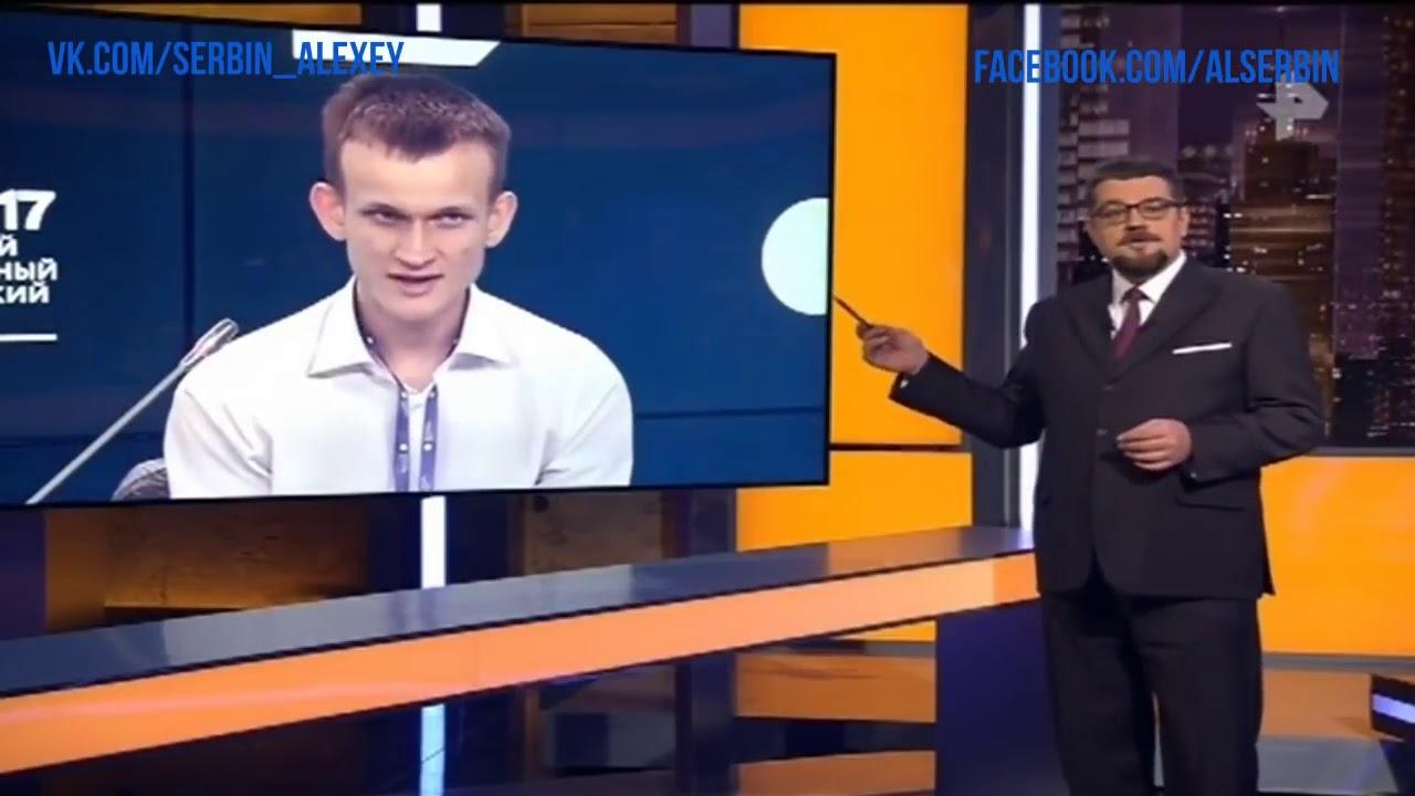 Tv о криптовалюте как торговать на бинарных опционах binomo