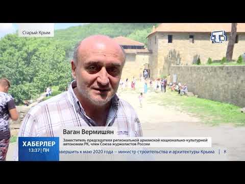 В Крыму отметили армянский праздник «Вардавар»