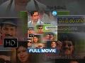 NTR Nagar Full Movie | Raj Kumar, Manichandana, Tanikella Bharani | Babji | Vandemataram Srinivas