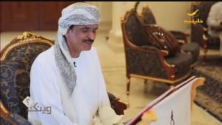 استمع إلى (يا ناس يا اهل الهوى).. من أوائل أغاني الفنان العماني سالم بن علي