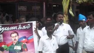 mckarthick speech in paramkudi 2013