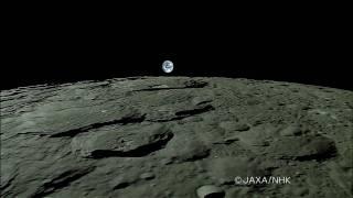 "KAGUYA taking ""Earth-rise"" by HDTV (Nov. 7, 2007)"