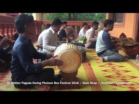 Pinpeat Music - 2018 at Watbor Pagoda During Phchum Ben Festival - Traditional Musical Instruments