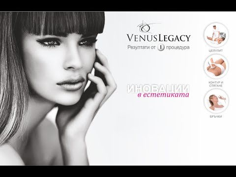 Venus Legacy -