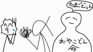 ヘゴヴィー好き。 □本家様:http://www.nicovideo.jp/watch/sm28576299 ...