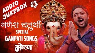 ... | morya ganpati bappa may lord ganesha always