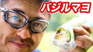 美味しい!アジアンガパオライスを食べる!マック堺のサブチャンネル動...