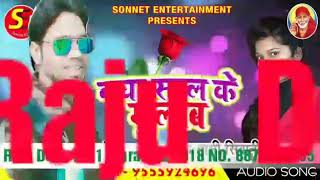 Happy new year song 2018 DJ Raju