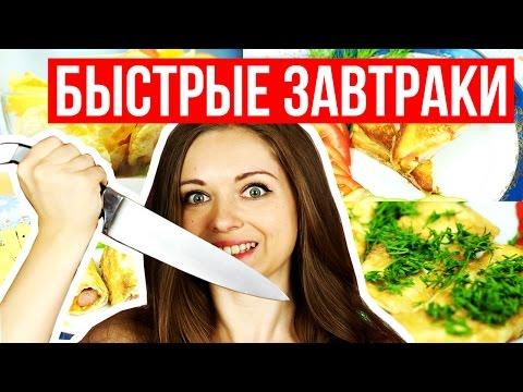 Вкусная минутка - простые проверенные рецепты вкусных блюд за одну минуту!