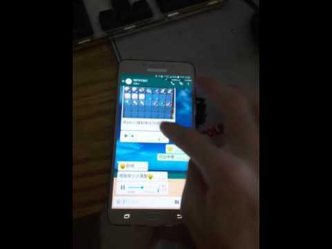 Whatsapp voice message problem