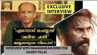 EXCLUSIVE Interview With Maamaankam Director Sajeev Pillai Mammootty Controversy Druvan
