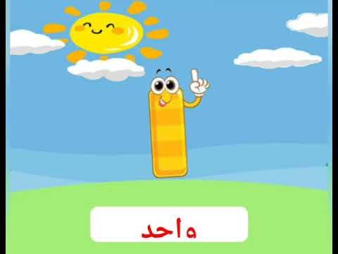 اغنية ياعمو الساعه كام اجمل اغنية للاطفال اغاني اطفال قديمه