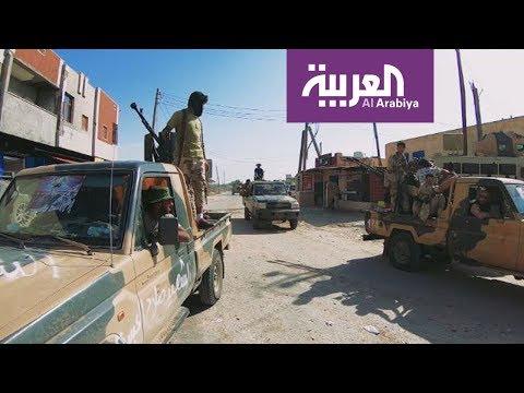 الجيش الوطني الليبي يعلن التزامه بحماية المدنيين  - نشر قبل 5 ساعة