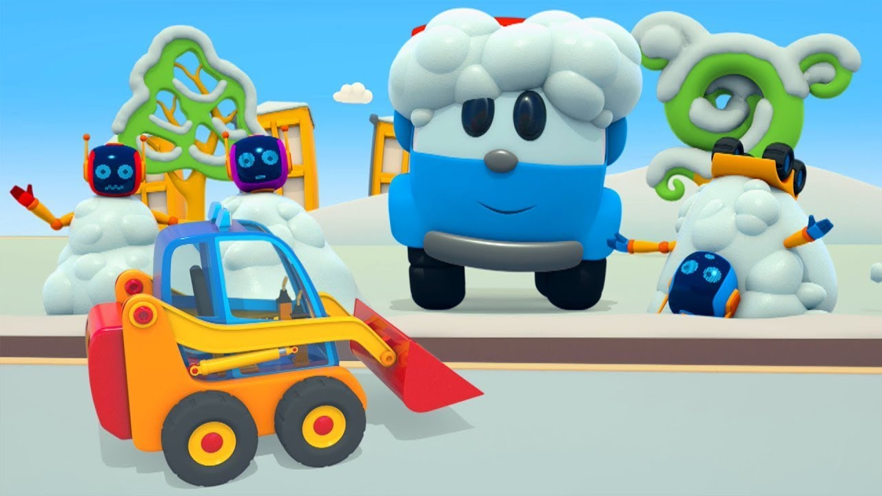 Çizgi film. Küçük kamyon Leo ve yükleyici! Çocuklar için eğitici dizi!