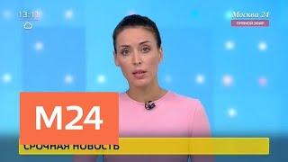 Международный союз биатлонистов не стал отстранять российских спортсменов - Москва 24