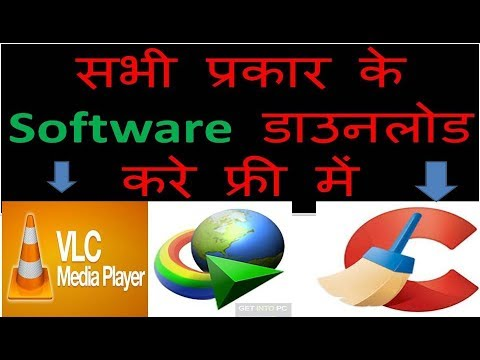 Download free and full version Software हिंदी/by s.k.communication