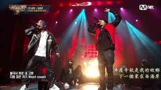 [繁中] 金孝恩 김효은 - ′XXL′ (Feat. Deepflow, Dok2) @SMTM777 [第七集] 第一輪公演 181019 EP.7