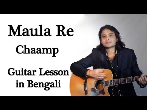 Maula Re | Chaamp | Guitar Lesson (chords) In Bengali