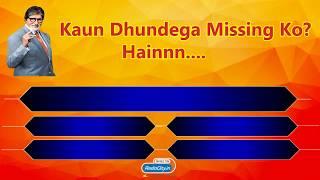 Bollywood Challenge - Online Game Contest - Kaun Dhundega Missing Ko