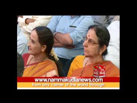 Mangalooru Karnataka Bank's Founders Day Talk