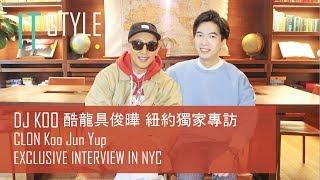 韓流始祖酷龍DJ KOO 클론 具俊曄 紐約萬聖派對獨家專訪/ DJ KOO Koo Jun Up from CLON exclusive interview in NYC!
