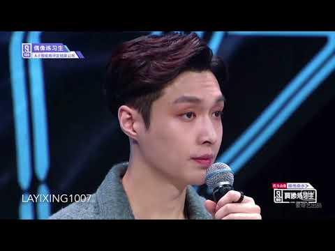 【張藝興】180202 Zhang Yixing Lay - IP EP3 cut