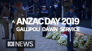 Anzac Day dawn service from Anzac Cove in Gallipoli
