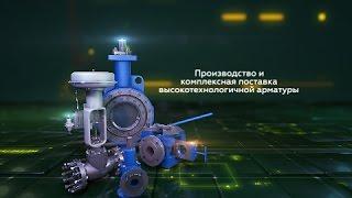 видео арматура великий новгород