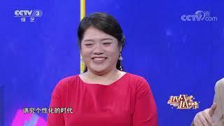 [越战越勇]选手唐源璟的精彩表现| CCTV综艺