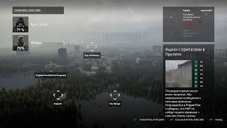 Граємо в CHERNOBYLITE! Налаштування - FULL ULTRA 1080p