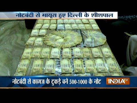Man's Dream of Collection 786 Rs 500, 1000 Notes Broke